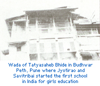 First Girls School in India