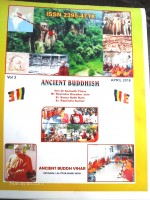 Ancient Buddhism